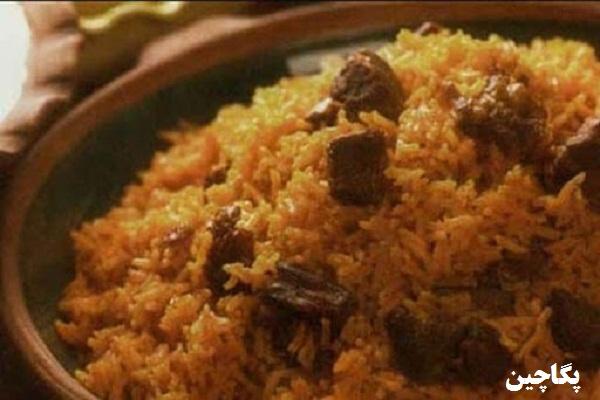 برنج دیشو