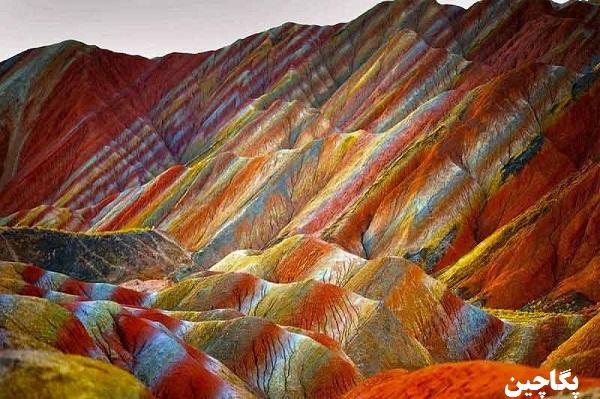 دره رنگین کمان
