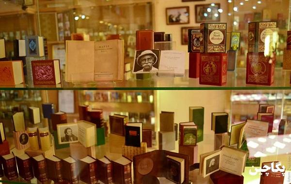 موزه کتابهای مینیاتوری باکو
