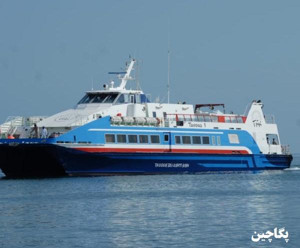 کشتی های تفریحی جزیره کیش