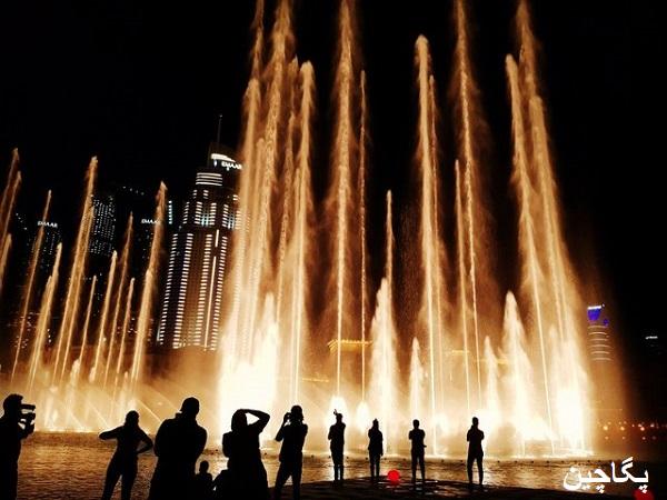 آب نمای موزیکال دبی