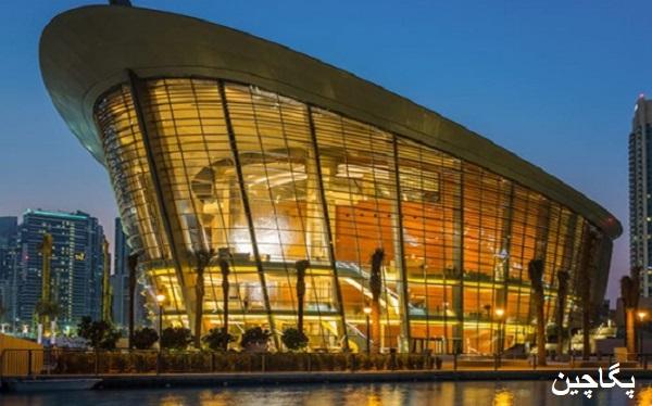 ساختمان اپرای دبی