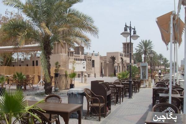 دهکده میراث دبی