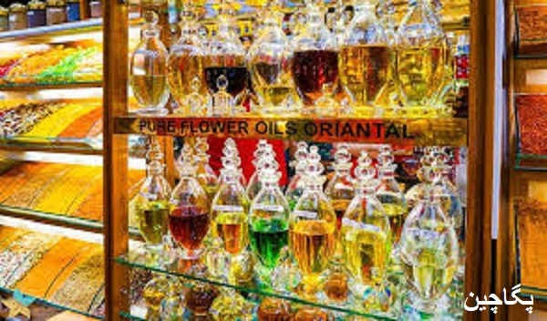 عطریات گیاهی بازار ادویه