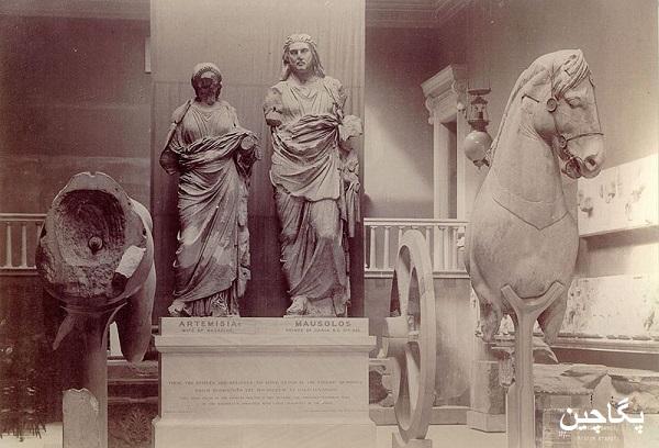 مجسمه های آرامگاه هالیکارناسوس در یک موزه