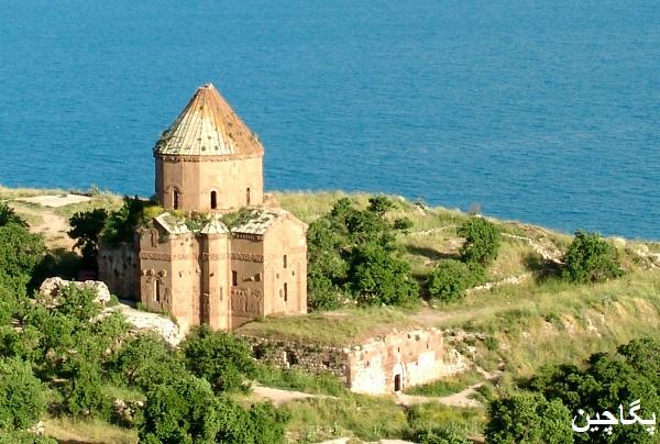 کلیسای ارمنی صلیب مقدس