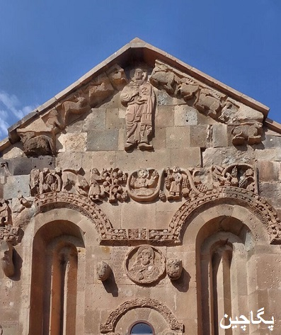 نمای بیرونی کلیسای صلیب مقدس
