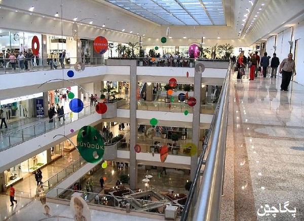 مرکز خرید آنکا مال آنکارا