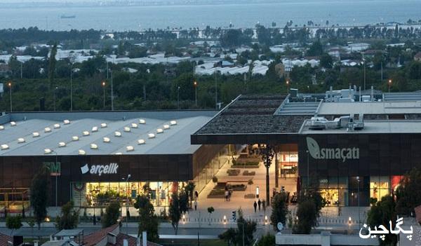 مرکز خرید آسماچاتی در ازمیر