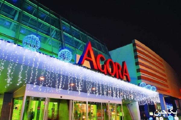 مرکز خرید آگورا ازمیر محبوب ترین و پرطرفدارترین مرکز خرید شهر ازمیر