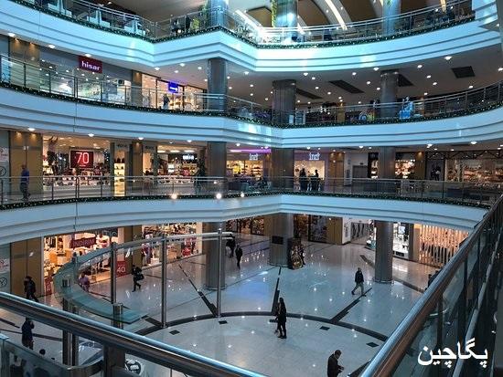 مرکز خرید سپا مال آنکارا