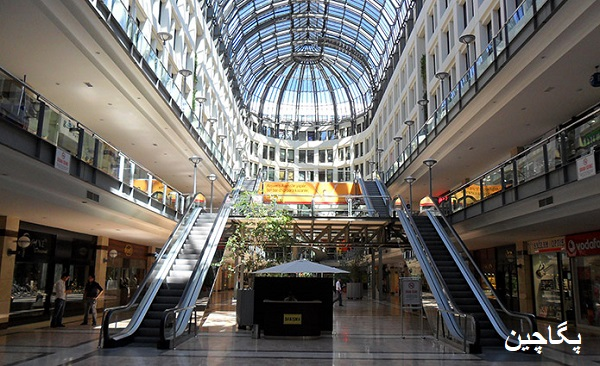 مرکز خرید آرمادا آنکارا