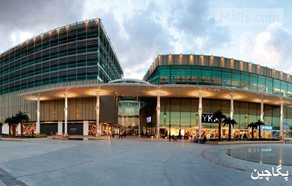 کنت پارک آنکارا از محبوب ترین مراکز خرید این شهر