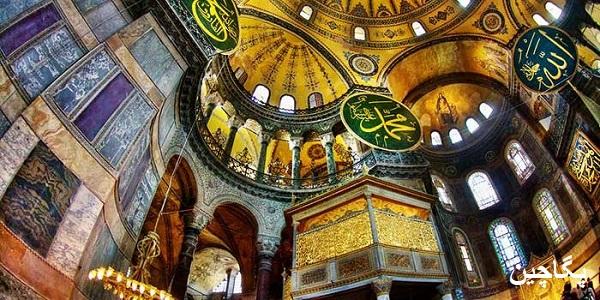 زیباییهای معماری مسجد ایاصوفیه