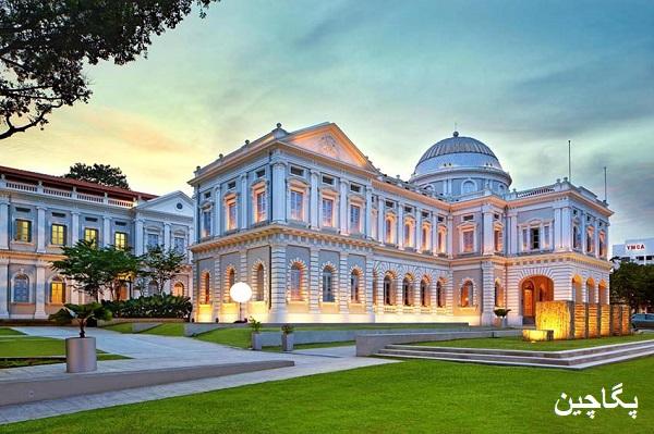 موزه ملی سنگاپور