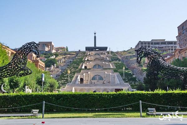 هزار پله یا کاسکاد ایروان ارمنستان