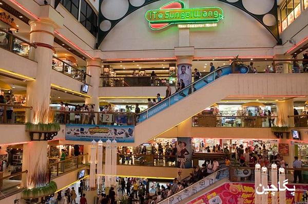 مرکز خرید سانگی وانگ پلازا