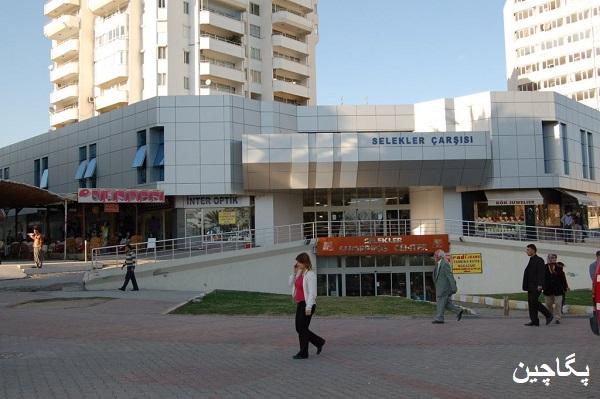 مرکز خرید سلکلر چارشی انتالیا یکی از بهترین مکانها برای خرید لباس مجلسی