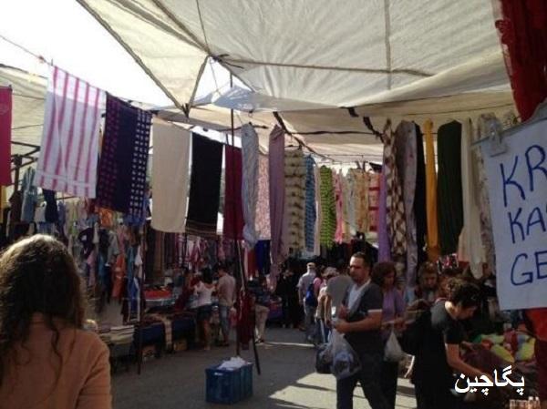 شنبه بازار لارا
