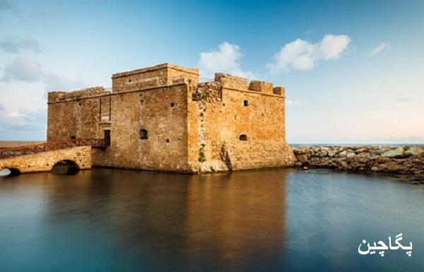 قلعه پافوس قبرس