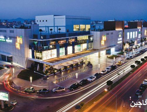لیستی از بهترین مراکز خرید در آنتالیا