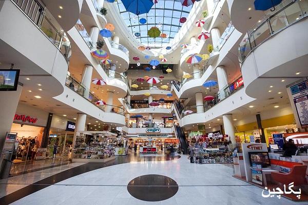 مرکز خرید فروم ترابزون