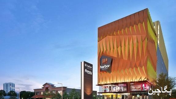 مرکز خرید مگا فان پاتایا