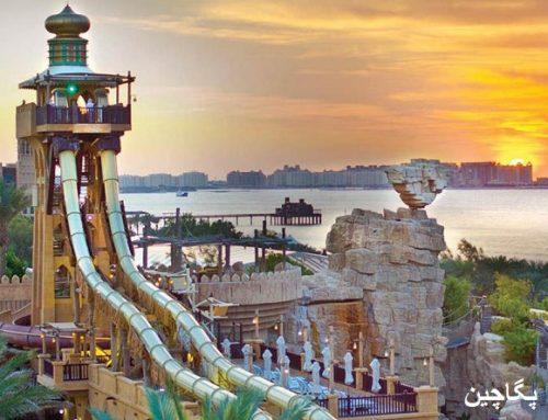 معرفی بهترین پارک های آبی دبی