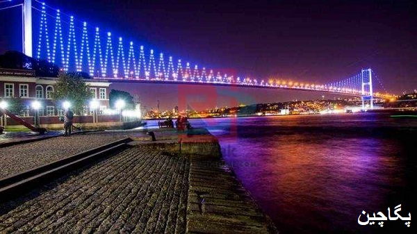پل سلطان سلیم یاووز استانبول با نورپردازی خیره کننده اش در شب