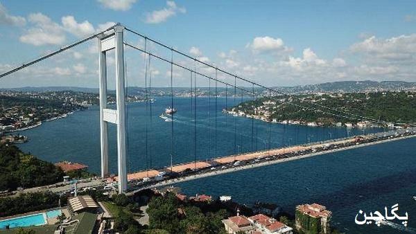 پل سلطان محمد فاتح استانبول
